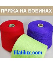 Filatilux.com