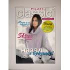 Журнал Filati