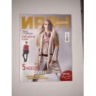 Журнал Ирен №8 2014