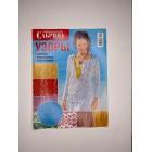 Журнал Сабрина №3 2010