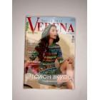 Журнал Верена (Verena) №1 2015