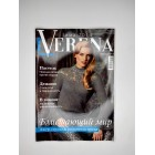 Журнал Верена (Verena) №4 2014