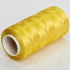 2716 ярко-жёлтый